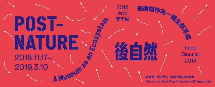 https://www.tfam.museum/File/Event%5cImage%5c2680%5c20181227171313571041.png的圖說