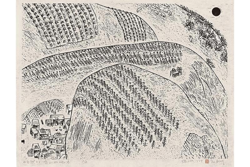 徐冰  | 自然1―有山的地方 木刻版畫, 1985,  46 × 61 公分 的圖說
