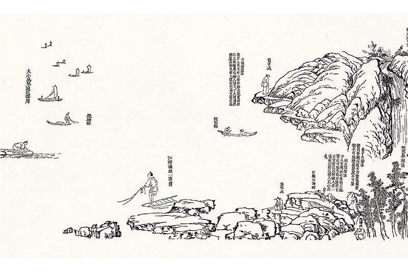 徐冰  | 芥子園山水卷(局部) 墨、紙, 2010, 48 × 548 公分 的圖說