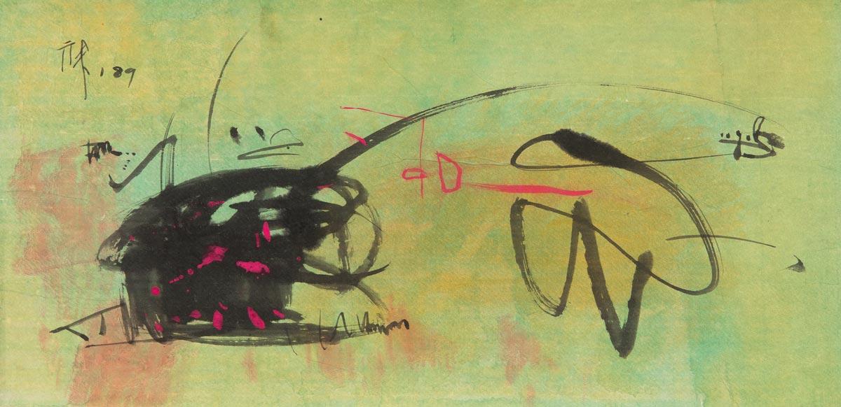 李元佳  | 無題 水彩,  26.6 x 54.5 cm 李元佳基金會收藏 的圖說