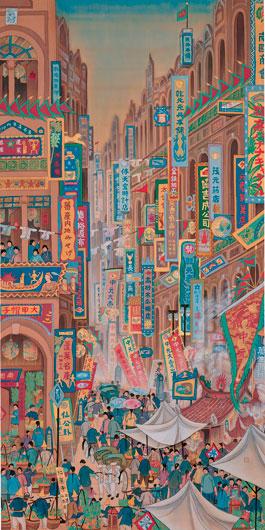 郭雪湖     南街殷賑  膠彩、絹 , 1930  188 × 94.5 cm 的圖說