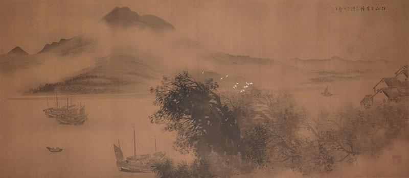 木下靜涯    江山自有情  墨彩、絹, 1939 72 x 167 cm 的圖說