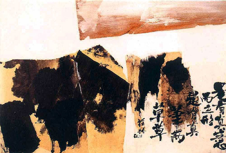 CHUANG CHE    Where There's True Feeling, There's Form; Where There's a Brush, There's Expression 1965-1 Oil and collage on canvas, 1965 75 x 112 cm