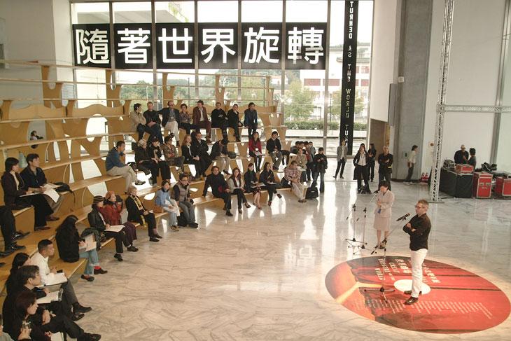 Lawrence WEINER  | 2002台北雙年展