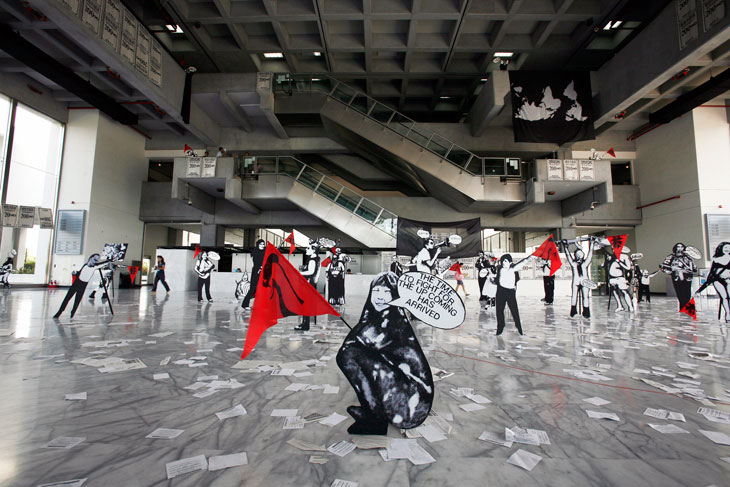 Internacional Errorista  | 2008台北雙年展