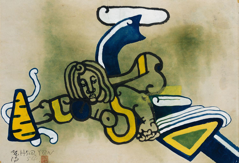 夏陽  | 素描:飛天 彩墨、紙, 1954 41 x 58 cm  臺北市立美術館藏 的圖說