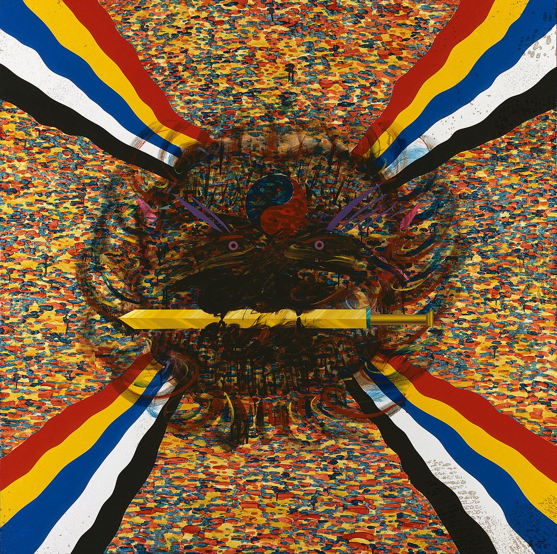夏陽  | 獅子啣劍之十 壓克力顏料、畫布, 1995 170 x 170 cm 的圖說