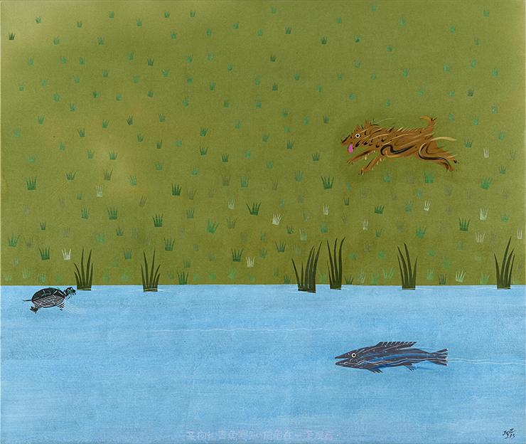 夏陽  | 黃狗和青魚賽跑烏龜在一旁觀看 壓克力顏料、剪紙、畫布, 2013 112 x 133 cm 的圖說