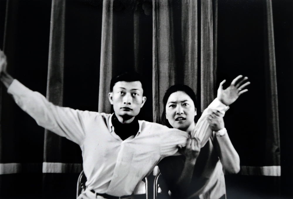 Chuang Ling  | Performance still of The Prophet  1965