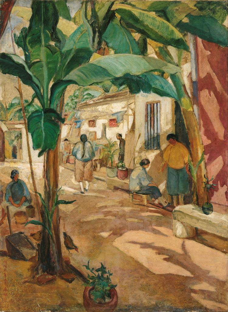 廖繼春    有香蕉樹的院子 油彩、畫布, 1928 129.2×95.8公分 臺北市立美術館典藏, 日本第9回帝展:入選