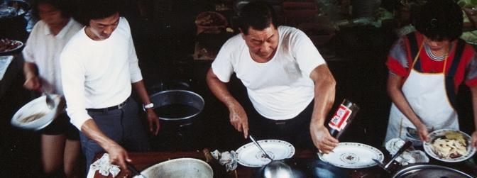 林國彰    臺北深坑、中式速食   1986, 藝術家自藏 的圖說