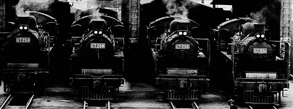 鄭桑溪, 銀鹽相紙    蒸汽火車頭   1959, 臺北市立美術館收藏 的圖說