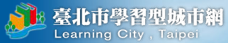 Learning City Taipei